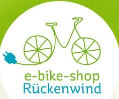 e-bike-shop